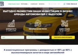 Taxi 515 invest — что за проект, taxi515.ru развод?
