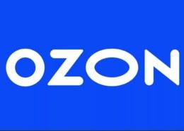 Как работают пункты выдачи Озон с 15 по 19 июня 2021 года в Москве?