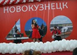 День города Новокузнецк 2021 — какая программа мероприятий?