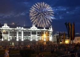 День города Вологда 2021 — какая программа мероприятий?