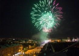 День города Тверь 2021 — какая программа мероприятий?