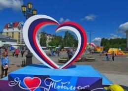 День города Тобольск 2021 — какая программа мероприятий?