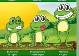 Money-frogs.biz — какие отзывы, платит или лохотрон?