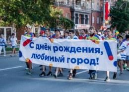 День города Новосибирск 2021 — какая программа мероприятий?