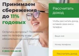 КПК Аграрное развитие, kpkar.ru — какие отзывы, это развод?