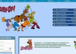 Scooby-doo.me — платит или нет, какие отзывы?