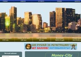 Money-city.pro — платит или нет, какие отзывы?