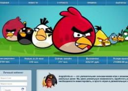 Angrybirds.cc — какие отзывы, платит или лохотрон?
