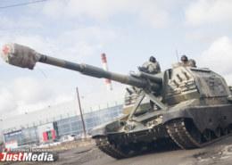 Как празднуется День танкиста в вашем городе