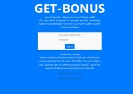 Get-payeer.com — платит или нет, какие отзывы?