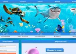 Nemo-money.biz — какие отзывы, платит или лохотрон?