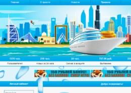 Dubai-money.biz — какие отзывы, платит или лохотрон?