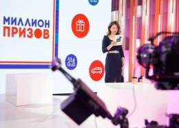 Победители программы «Миллион призов» какие получили призы?