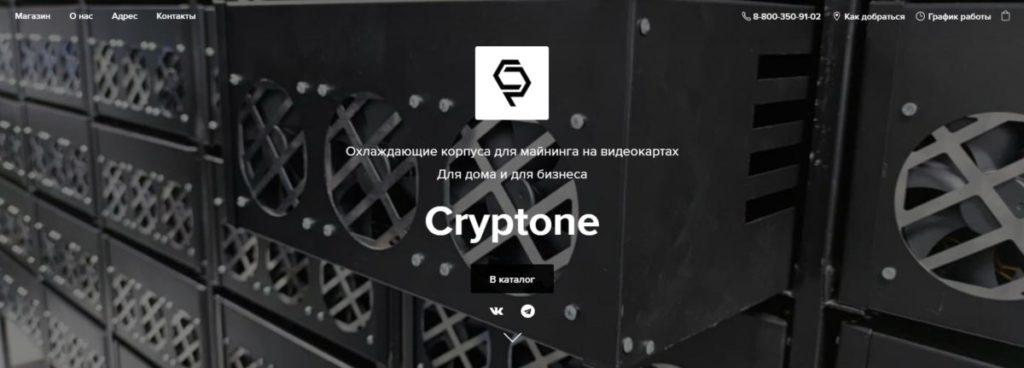 Cryptone — почему не стоит покупать корпуса от cryptone.pro?