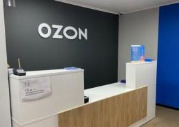 Как будут работать пункты выдачи товаров Вайлдберриз и OZON после 7 ноября в период локдауна?