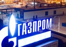 График работы Газпрома с 25 октября по 7 ноября 2021 года — какой?